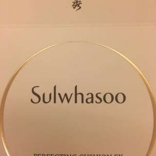 Sulwhasoo Perfecting Cushion (Refill Only)