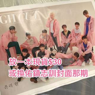 Wanna One Highcut