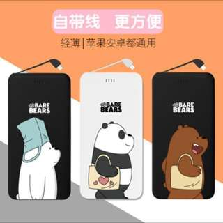 [PO] [WBB] We bare bear Power Bank