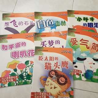 Chinese Books