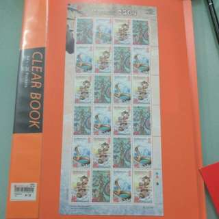 Indonesia Stamps sheet 2012