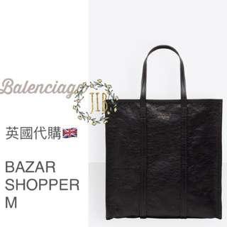 Balenciaga ❤️BAZAR SHOPPER M
