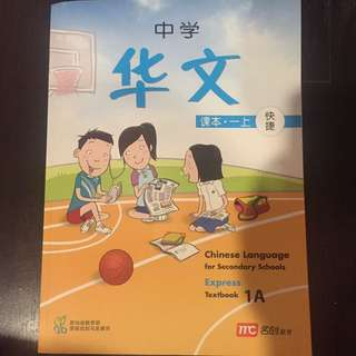 Express Chinese Textbook Secondary 1A