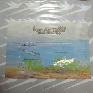 Malaysia Ikan Air Tawar Stamp