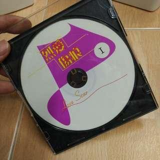 没有画面的CD 烈爱伤痕~华语