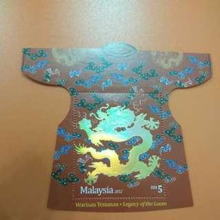 Malaysia Dragon stamps Rm5