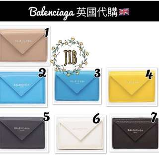 Balenciaga ❤️ PAPIER MINI WALLET Mini wallet with flap top and snap fastening -