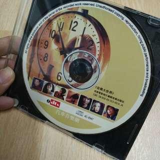 CD 没有画面的华语流行歌曲