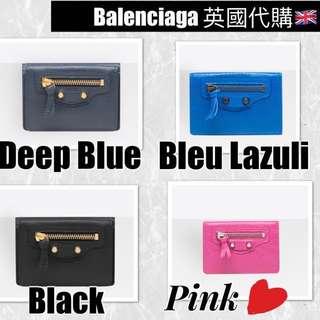 Balenciaga ❤️ CLASSIC MINI WALLET Mini wallet with front flap and snap closure