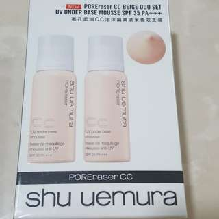 Shuuemura Pore Eraser Newly Sealed Duo Pack Beige