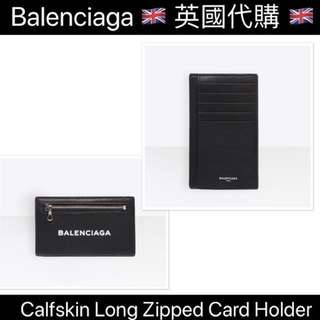 Balenciaga ❤️ EVERYDAY LONG CARD Calfskin Long Zipped Card Holder