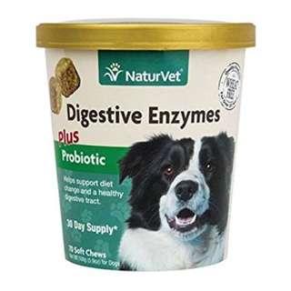NaturVet Digestive Enzymes Plus Probiotics Soft Chew Cup 70 cts