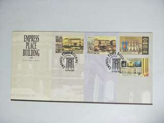 S'pore FDC Empress place Building