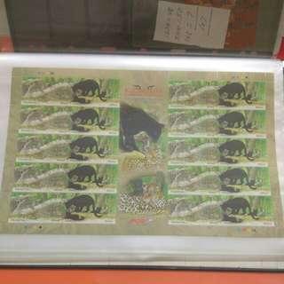 Malaysia Kucing Liar stamps sheet
