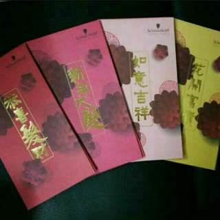 BN Schwarzkopf Professional 2018 CNY red packets