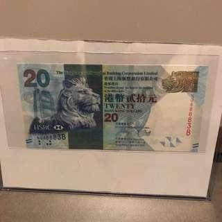 2014 匯豐 $20 NU888838 UNC 直版靚號