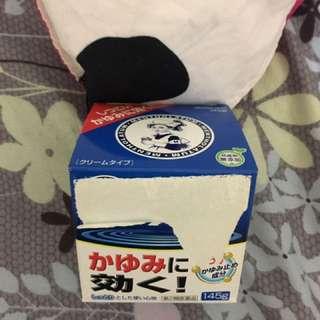 日本 曼秀雷敦 AD乳膏 145g