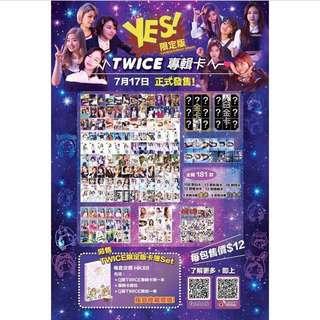 TWICE 第2期 專輯卡