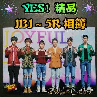31期「YES!精品」JBJ - 5R相