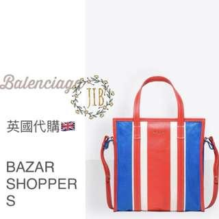 Balenciaga ❤️BAZAR SHOPPER S -