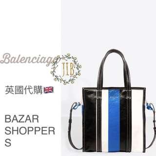 Balenciaga ❤️BAZAR SHOPPER S