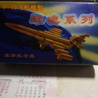 F-15飛機模型 彈殼工藝品 紀念品 裝飾品