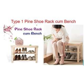 Pine Shoe Rack cum Bench / Shoe Stool