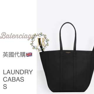 Balenciaga ❤️ LAUNDRY CABAS S