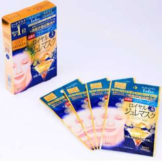 clear turn premium mask ( collagen)