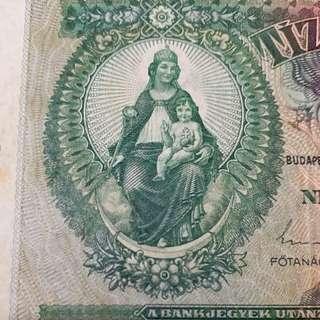1936年東歐匈牙利古董鈔票