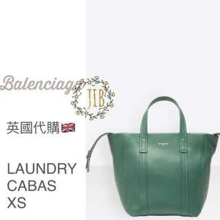 Balenciaga ❤️LAUNDRY CABAS XS