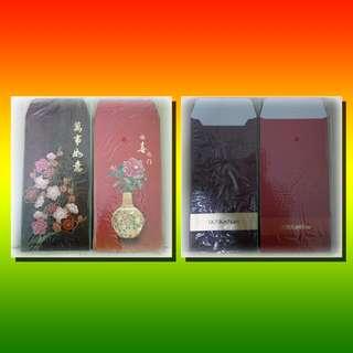 Red Packets / Hong Bao / Ang Bao (Designs from UOB Kay Hian)
