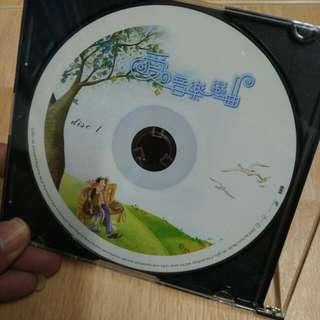 没有画面的…CD 1~CD 2