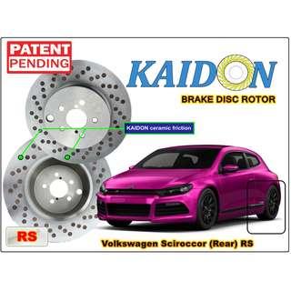 "Volkswagen Scirocco brake disc rotor KAIDON (REAR) type ""BS"" / ""RS"" spec"