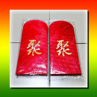 Exclusive Limited Edition Singtel 2017 Satin Red Packet