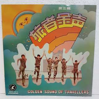 旅者金声 Golden Sound Of Travellers Vinyl Record