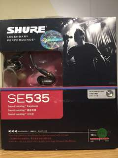 Shure se535 靚聲耳筒