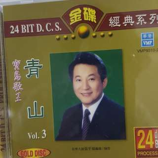 Cd Chinese 青山