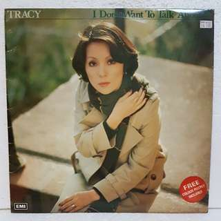 Tracy Huang - I Don't Want To Talk About It  Vinyl Record