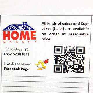 Home Bakery ( Halal)
