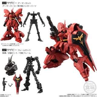 盒蛋 裝甲骨 架 Mobile Suit Gundam Gframe G-Frame G Frame Amror 沙刹比 Sazabi Nu Unicorn 獨高獸 高達 每款 各 $180 一對