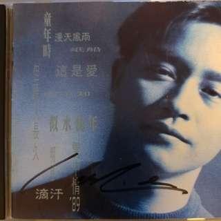 張國榮 Salute專輯CD (有親筆簽名)