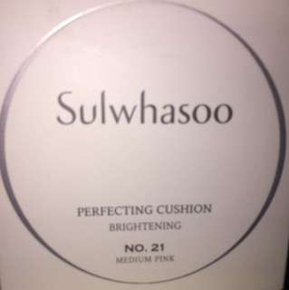 Sulwhasoo Perfecting Cushion Brightening Refill
