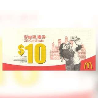 $10 麥當勞 McDonald's 肯德基 KFC $20 美心 Maxim's $25 星巴克 Starbucks 禮券 現金券 Coupon