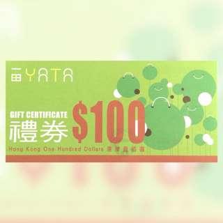 $100 一田 Yata $50 百佳 Park N Shop Market Place 禮券 現金券 Coupon