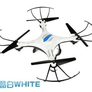 四軸飛行器遥控飛機高清航拍機