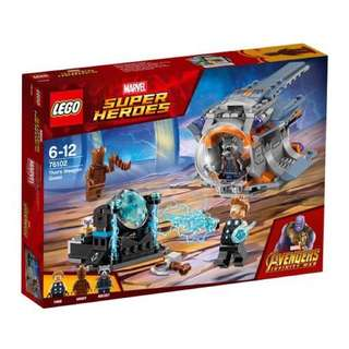 Lego Marvel Studio 76102 Thor's Weapon Quest