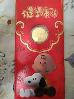 Snoopy 999 Gold Coin