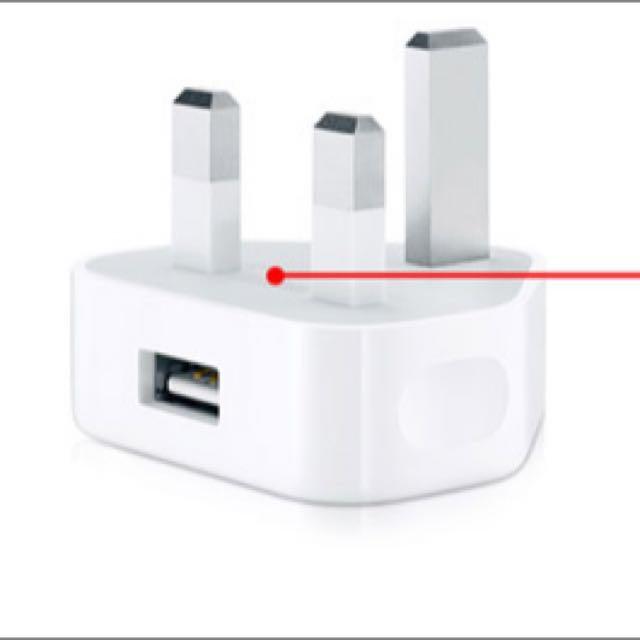 Authentic Apple Adaptor