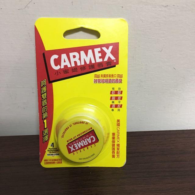 Carmex護唇膏